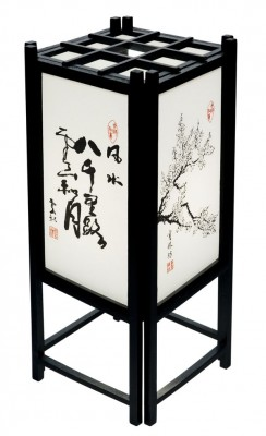 Japanese Table Lamp Rice Paper Calligraphy Black