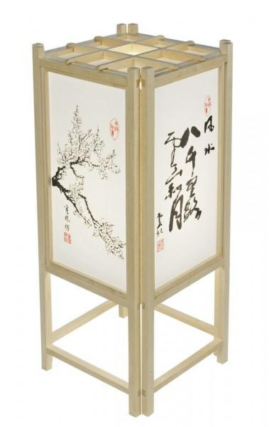 Japanese Table Lamp Rice Paper Calligraphy Natural