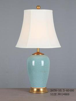 Chinese Porcelain Table Lamp Glassy Light Blue