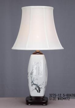 Chinese Porcelain Table Lamp White